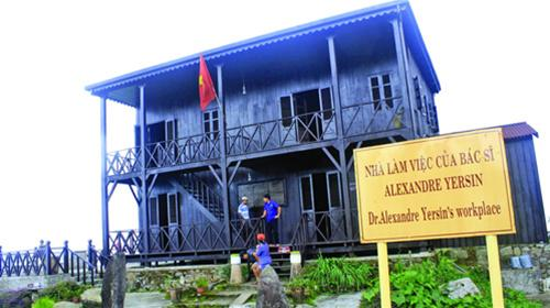 Hon Ba Nha Trang