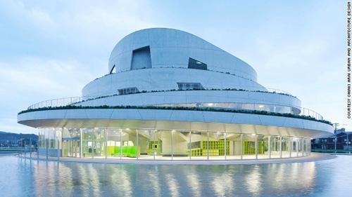 Trung tâm văn hóa Akiha Ward, Niigtar, Nhật Bản